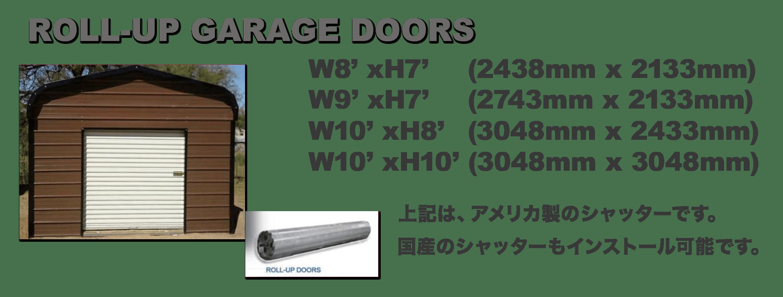 ROLL-UP GARAGE DOORS