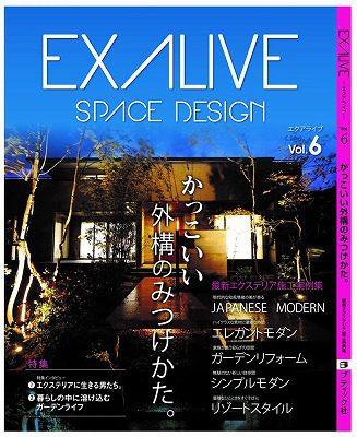 EXALIVE vol.6 オリジナルムック誌