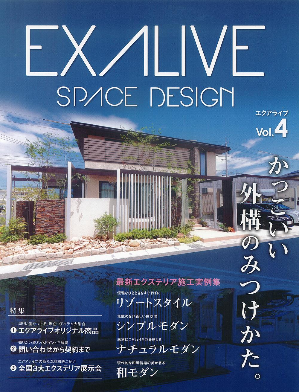EXALIVE Vol.4