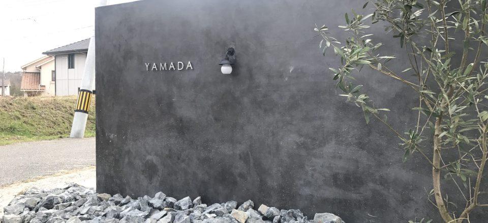 色ムラモルタル塀